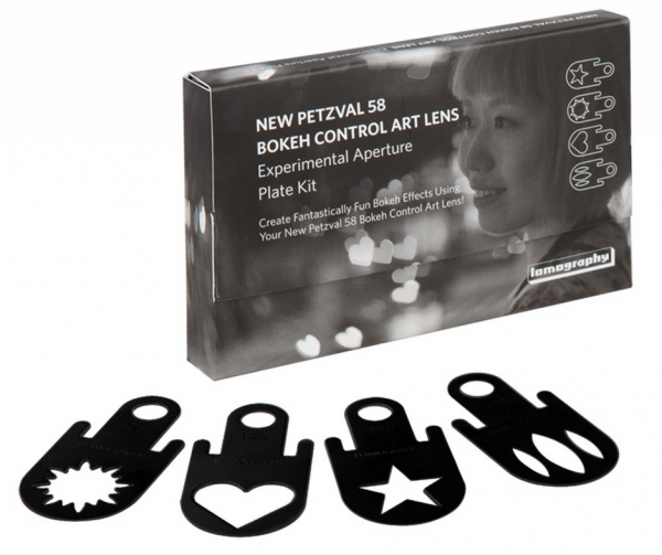 New Petzval 58mm Special Aperture Plates