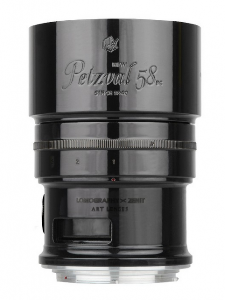 New Petzval 58 Bokeh Control Art Lens Black