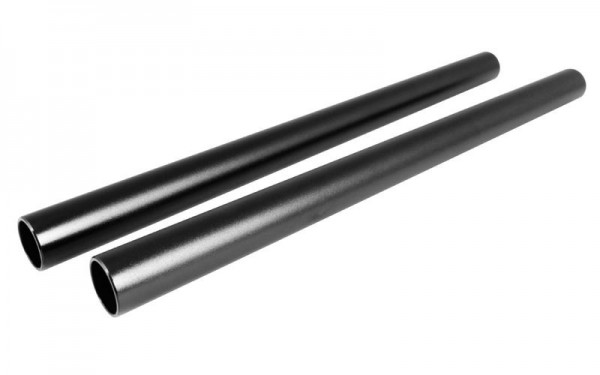Genus Support Bars 300mm